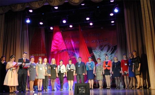 Лучшим учителем года в Тульской области стала Людмила Бабкина