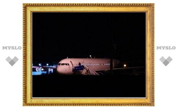Турция конфисковала обнаруженное в сирийском самолете оборудование