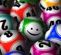 Правительство РФ планирует запретить бестиражную лотерею