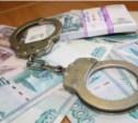 Сегодня продолжится суд над экс-главой администрации Донского