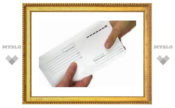 В Туле борются с зарплатами в конвертах