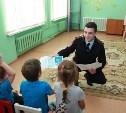 Тульские полицейские ППС посетили детский социально-реабилитационный центр