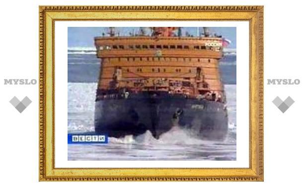 """На атомном ледоколе """"Арктика"""" произошел пожар"""