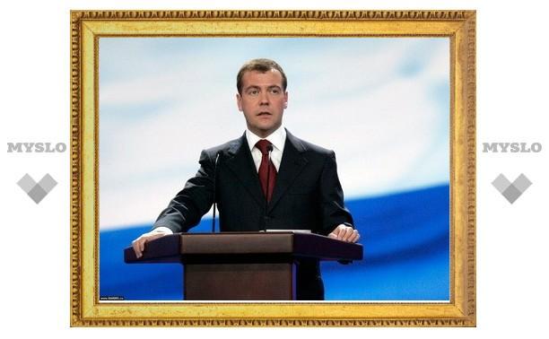 Медведев подведет итоги года в прямом телеэфире