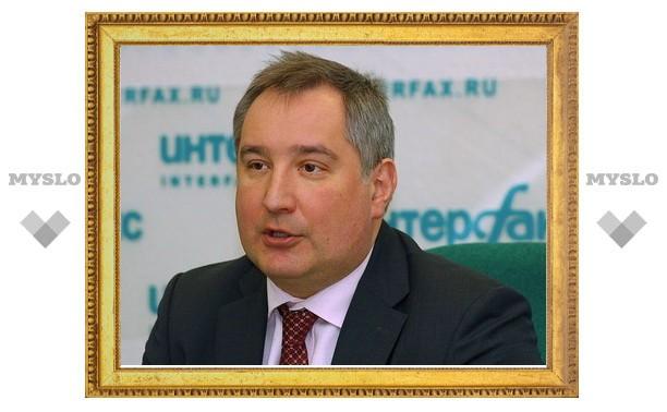 Рогозин предложил США и НАТО сбивать астероиды с помощью ПРО