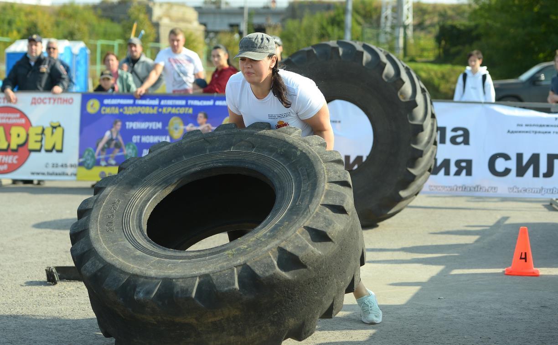 Самые мощные спортсмены съехались на соревнования «Сила Тулы»