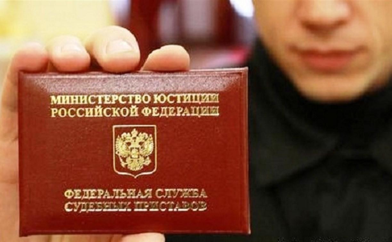 Судебные приставы выплатили алименты с карточки должника