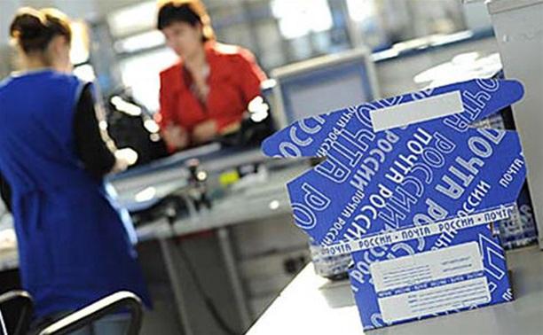 «Почта России» предупредила о новом виде телефонного мошенничества