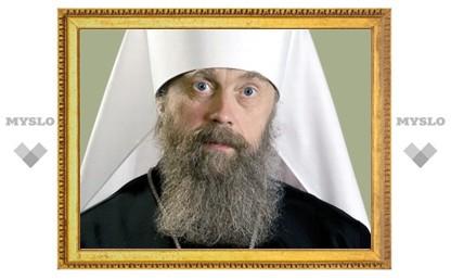 Митрополит Алексий благословил верующих