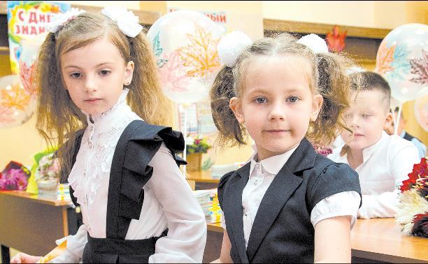 Тульские школы готовят к гибридному обучению