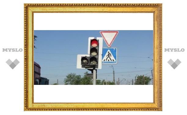 Туляки могут пожаловаться на светофоры