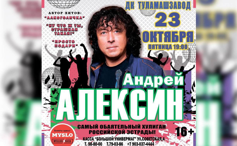 Андрей алексин проститутка фарион проститутка