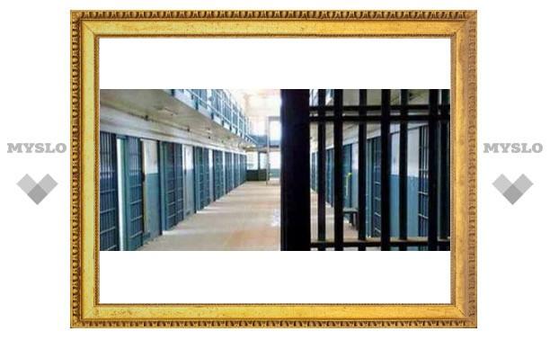 Тульского чиновника посадят в тюрьму