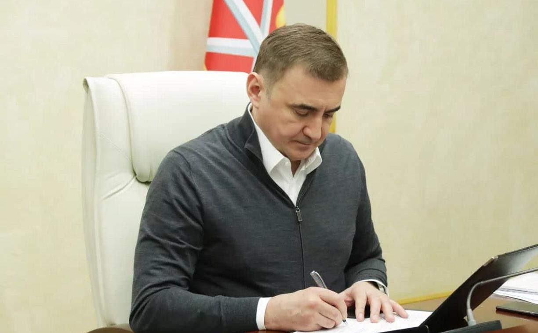 Тульская и Новгородская области разработают проект в сфере «адаптивного» туризма