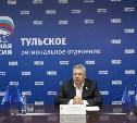 Николай Воробьев: «В Тульской облдуме будет более широкое представительство политических партий»