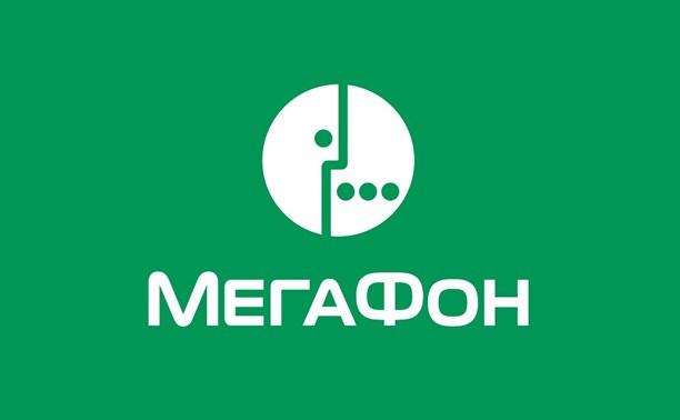 В Тульской области открылся новый фирменный салон «МегаФон»