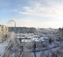 В УК «Градсервис» новое руководство