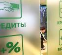 Сбербанк не будет поднимать ставки по уже одобренным потребительским кредитам
