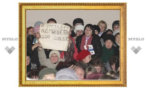 Зал в Донском не вмещает всех желающих встретиться с тульским губернатором
