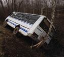 За рулем перевернувшегося автобуса ПАЗ находился уроженец одной из братских республик?