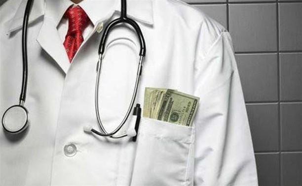 Здравоохранение и образование - самые коррумпированные отрасли