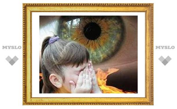 21 декабря: лишний глаз - на сглаз