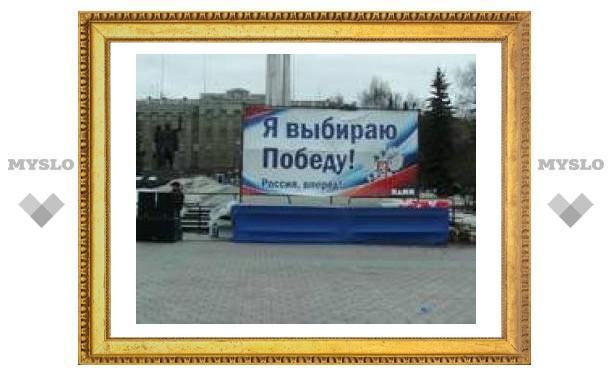 """По Туле бежит """"Дневной дозор""""!"""