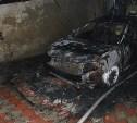 Почему в Тульской области горят автомобили?
