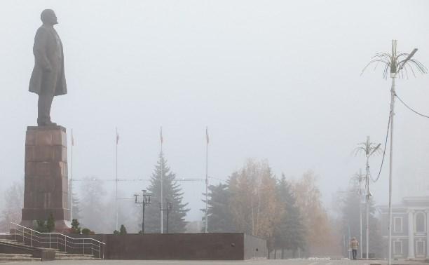 Метеопредупреждение: в Туле усилится туман
