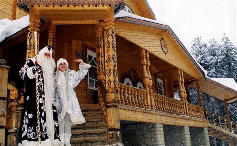 В Туле состоится прямая трансляция из резиденции Снегурочки
