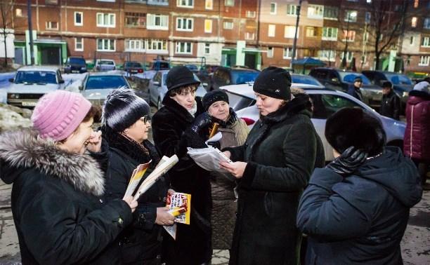 Минстрой РФ планирует запретить в течение года переход домов из одной УК в другую