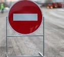21 и 23 февраля в Туле ограничат движение транспорта
