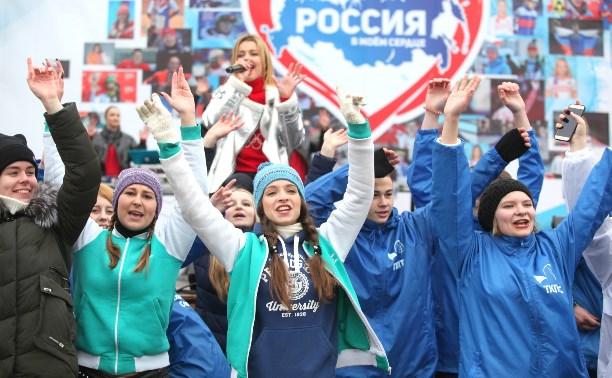 Пять тысяч туляков поддержали акцию «Россия в моем сердце»