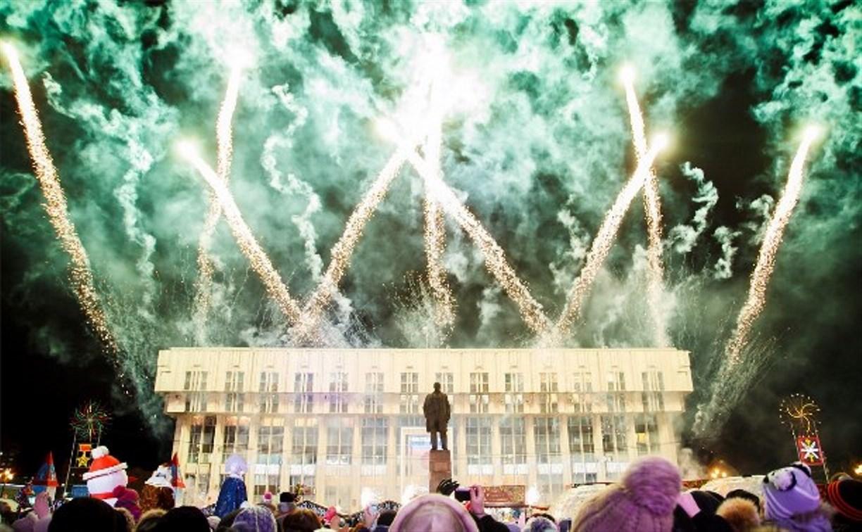 Празднование Нового года на площади Ленина начнётся в 23.00