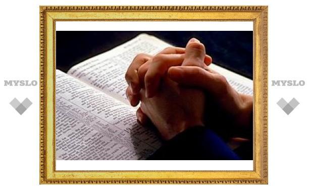 """Жителя Висконсина осудили за """"лечение"""" дочери молитвой"""