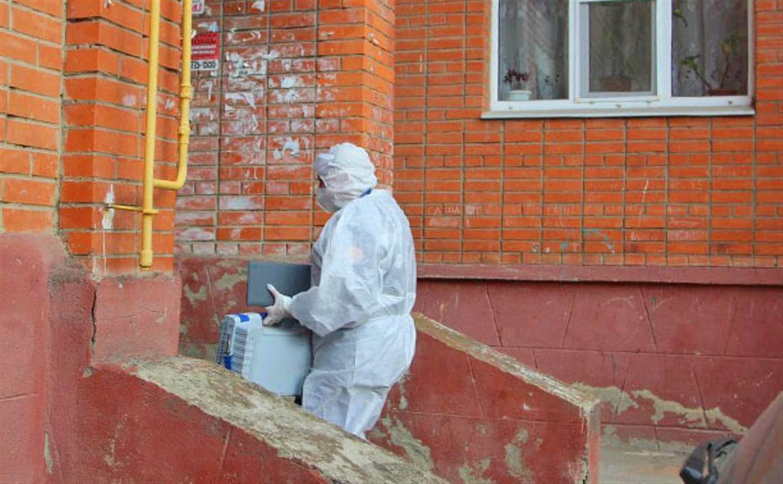 Зараженных коронавирусом туляков будут отправлять на изоляцию по WhatsApp и СМС