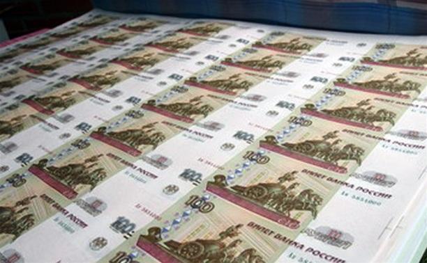 Олимпийские 100-рублевые банкноты поступят в обращение 30 октября