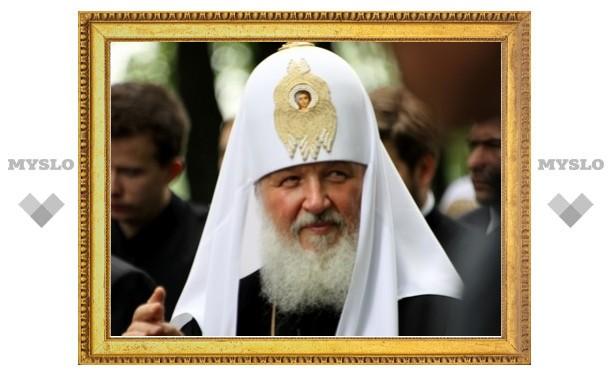 Завершился визит Патриарха Кирилла на Куликово поле