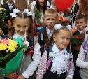 В Туле стартовал второй этап приемной кампании по зачислению в первый класс