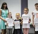 Туляки успешно выступили на Первом Международном турнире по ментальной арифметике среди детей