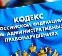 На  ООО «Юнилевер Русь» возбуждено дело за сброс сточных вод в водный объект