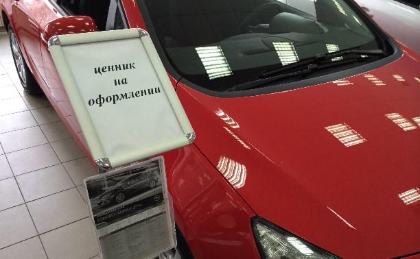 Как тульские автодилеры справляются с падением рубля