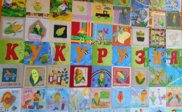 Тульские учителя привезли в наш город Кукурузию