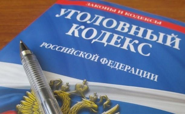 В Ефремове жителя Липецкой области осудят за незаконное хранение оружия