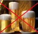 Рекламу пива в России вновь хотят запретить