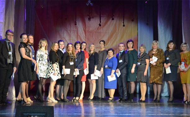 В Плавске состоялось открытие конкурса «Педагогический дебют – 2016»