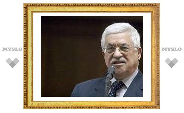Аббас засобирался в Москву