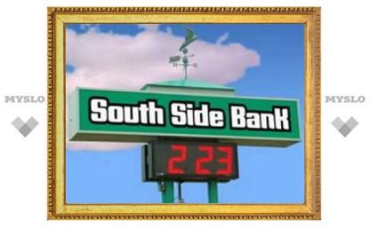 В США 13-летний подросток ограбил банк