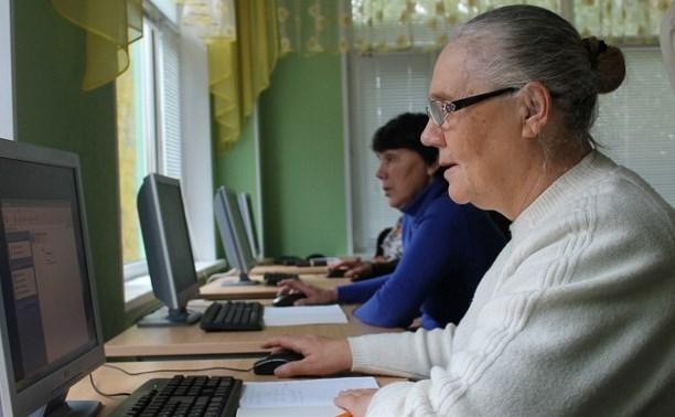 Тульских пенсионеров бесплатно обучат компьютерной грамотности