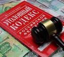 В Туле руководители коммерческих предприятий осуждены за уклонение от налогов
